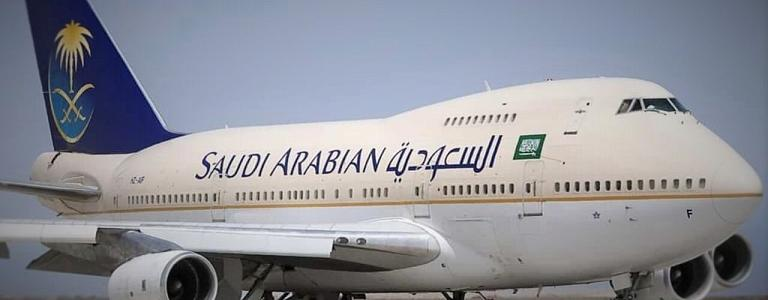 Saudi Arabia amends entry procedures for residents and visitors