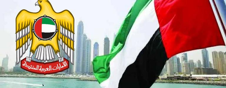 Good news for all state employees after the issuance of the Emiri Decree