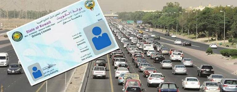 Urgent.. Tens of thousands of residents' driving licenses
